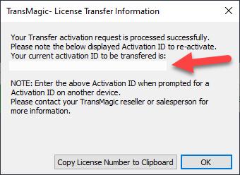 TransMagic License Transfer Information