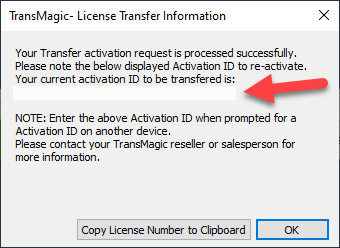 TransMagic License Transfer Information